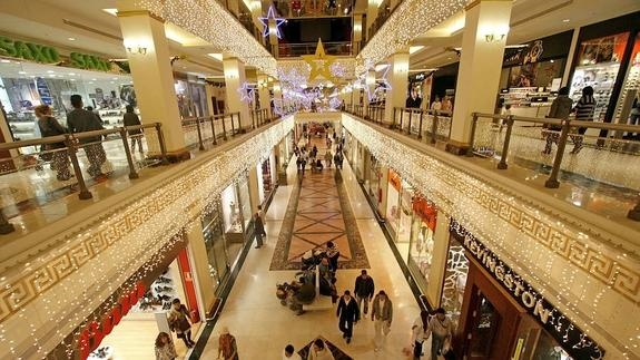 Shopping Center Plaza Mar 2 Alicante