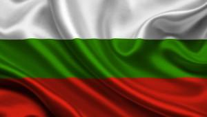 Car Hire Bulgaria